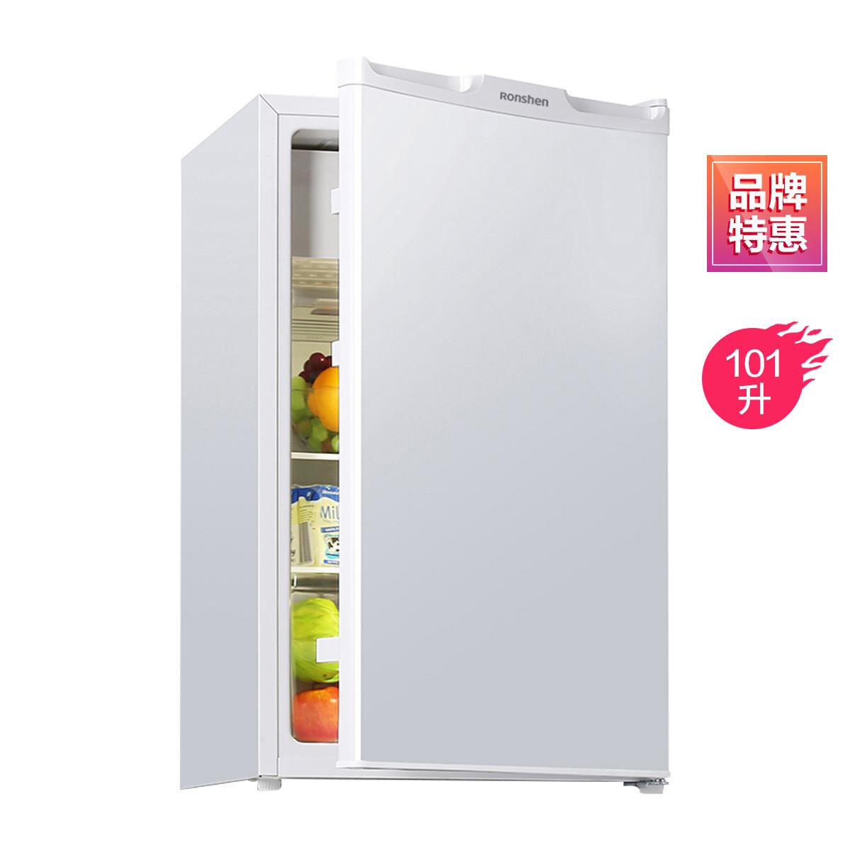 容声 【三天不到一度电】101升一级能效单门迷你宿舍家用冰箱BC-101KT1