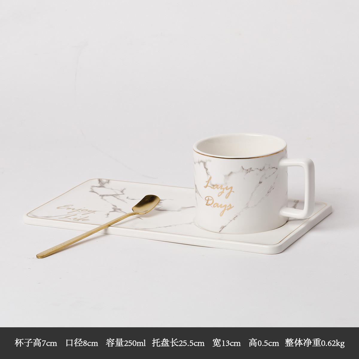 北欧国度 欧式 斯坦图系列陶瓷早餐盘 燕麦牛奶马克杯子带勺咖啡杯碟套装