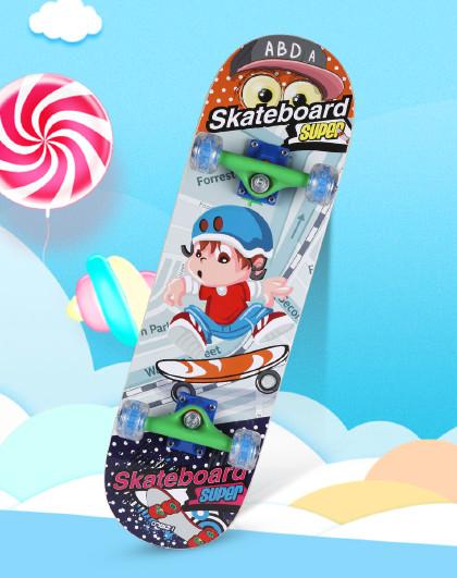 HUOBAN 滑板双翘板四轮全闪儿童滑板车成人青少年初学者滑板刷街代步