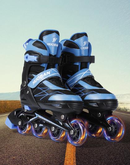 HUOBAN 儿童溜冰鞋四轮全闪轮滑鞋男女成人滑冰鞋可调节护具套装6802
