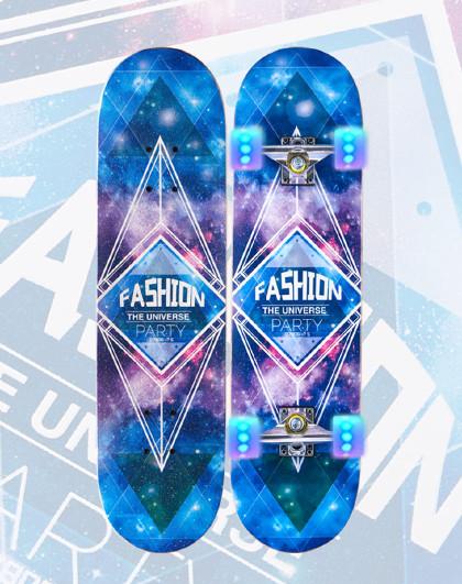 HUOBAN 滑板四轮闪光刷街代步男女滑板成人儿童滑板车初学者双翘板