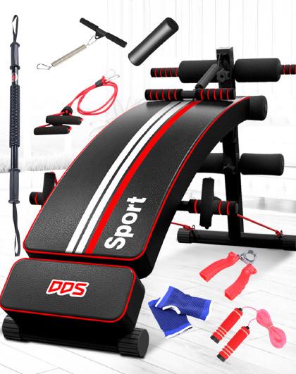 DDS 家用多功能仰卧板仰卧起坐板腹肌板健腹板收腹器运动减肥健身器材