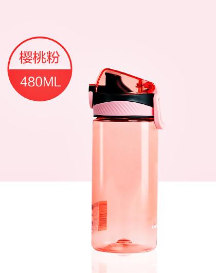 茶花 塑料便携耐摔随行杯泡茶杯密封水壶运动杯车载杯480ml