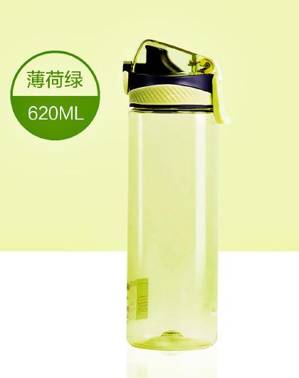 茶花 塑料便携耐摔随行杯泡茶杯密封水壶运动杯车载杯620ML