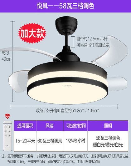 欧普照明 隐形扇风扇吊灯客厅餐厅卧室家用现代风扇灯