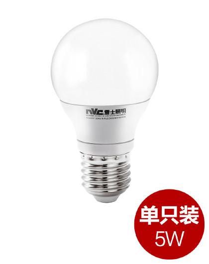 雷士 【2件起售】照明大功率3W/5W/7W/9W球泡家用超亮节能e27灯