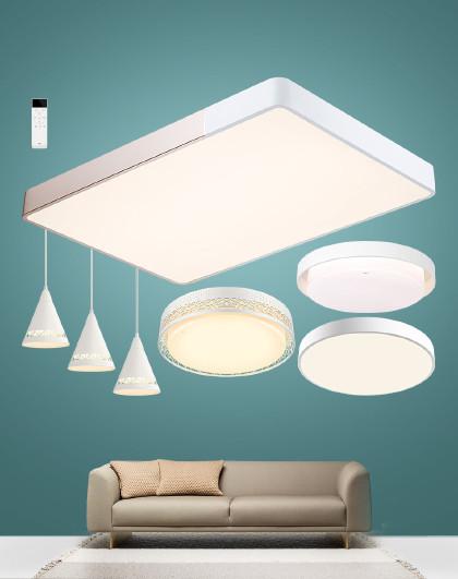 雷士 照明三室两厅LED吸顶灯个性现代客厅灯长方形客厅灯具套餐