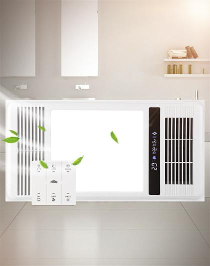 雷士 照明多功能智能浴霸风暖嵌入式集成吊顶卫生间暖风机