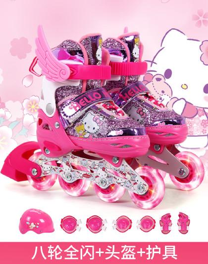 HELLO KITTY 凯蒂猫溜冰鞋女童儿童全套装可调滑冰旱冰直排轮滑鞋初学者3-12