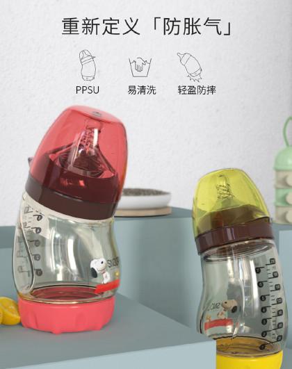 史努比PPSU奶瓶宽口径防**人体工学婴儿宝宝喂奶神器新生儿奶瓶