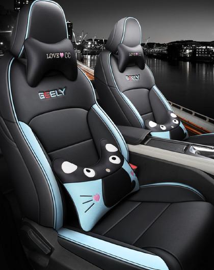 【吉利缤瑞】新款全包围汽车坐垫专车定制吉利缤瑞汽车坐垫座套