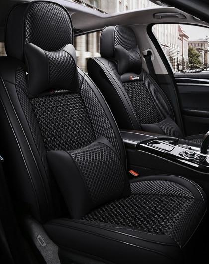汽车坐垫套四季全包冰丝汽车通用座套透气舒适汽车座垫坐套