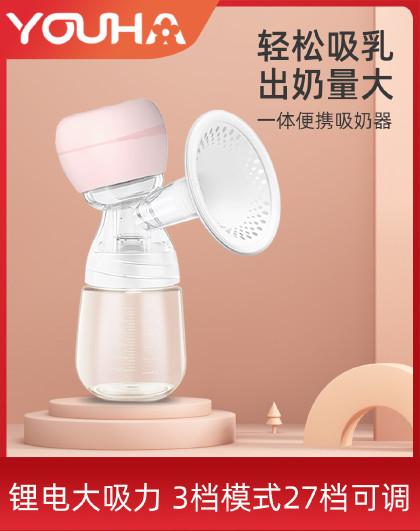 自动吸奶器电动孕产妇产后全自动正品静音一体式手动挤奶器