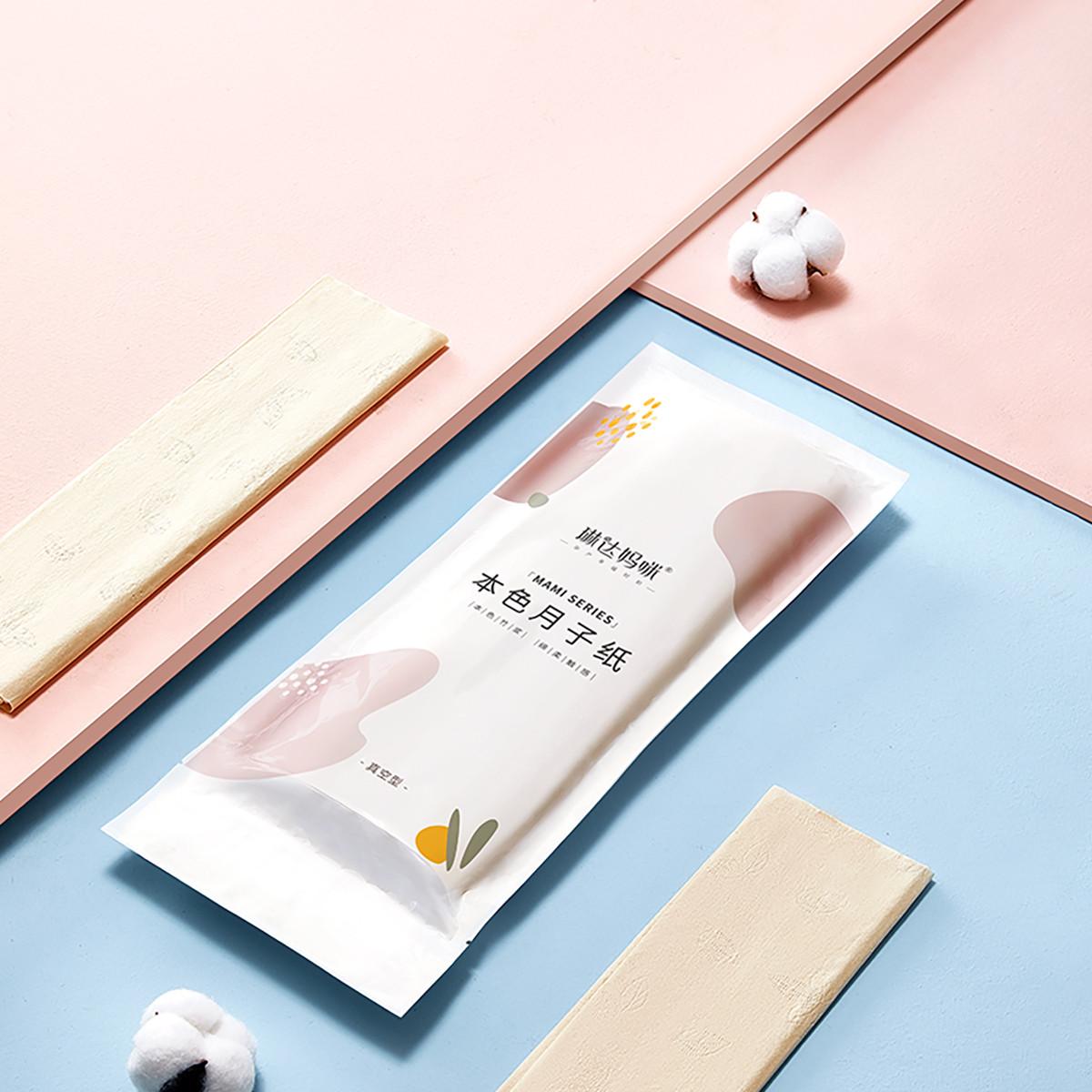 琳达妈咪 月子纸孕妇产后专用入院孕产妇刀纸恶露卫生巾生产房用品卫生用纸