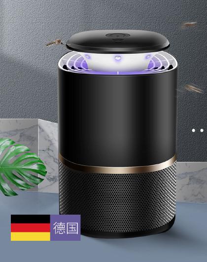 莹科尔 德国智能光控USB光触媒诱蚊器驱蚊器灯吸蚊灯家用灭蚊器灭蚊灯