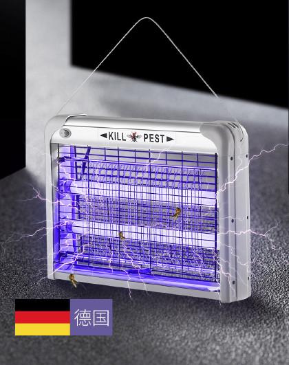 莹科尔 德国物理灭蚊蚊蝇诱灭器静音驱蚊器光触媒灭蚊器家用驱蚊灯灭蚊灯