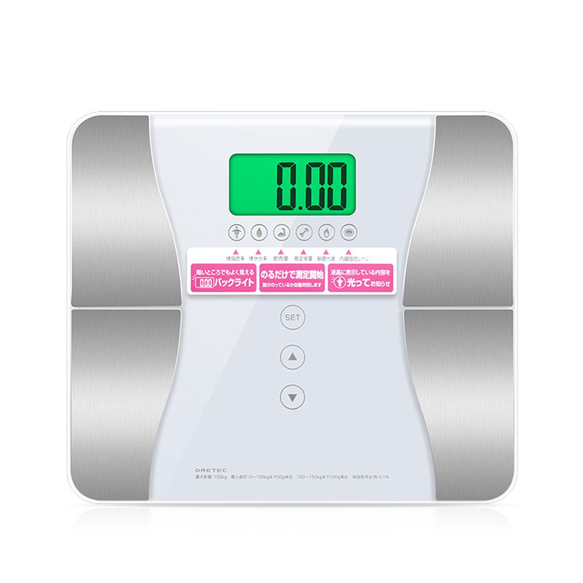 dretec 多利科日本进口体脂秤脂肪秤家用体重测量仪成人健康秤减肥夜视