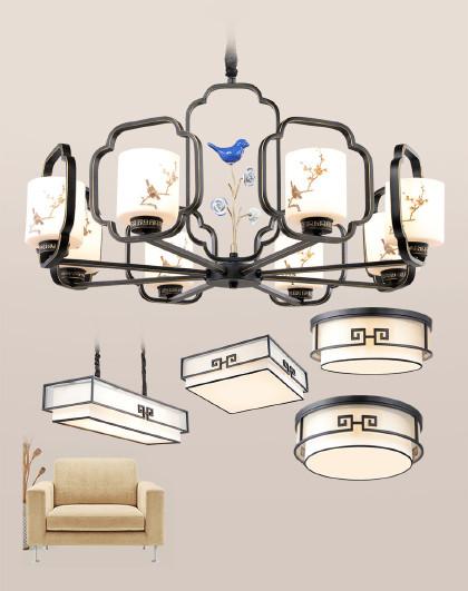 雷士 led客厅灯饰客厅卧室灯美式铁艺吸顶灯餐厅吊灯全屋套餐