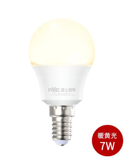 雷士 led灯泡节能小螺口家用光源E14E27球泡(单只装)