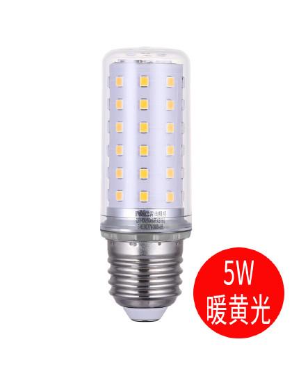 雷士 照明LED灯泡充电式球泡户外照明大功率单灯应急灯