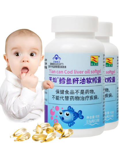 康富来 2瓶装 儿童幼儿青少年鱼肝油含dha鳕鱼肝油软胶囊30粒/瓶*2瓶