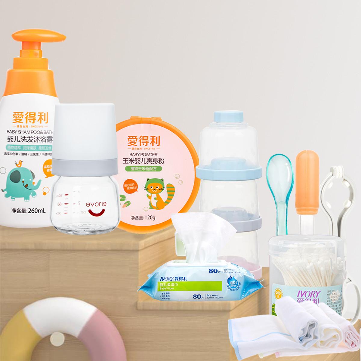 爱得利 孕妈婴儿待产组合入院全套母子产妇产后用品新生儿喂养洗护套餐