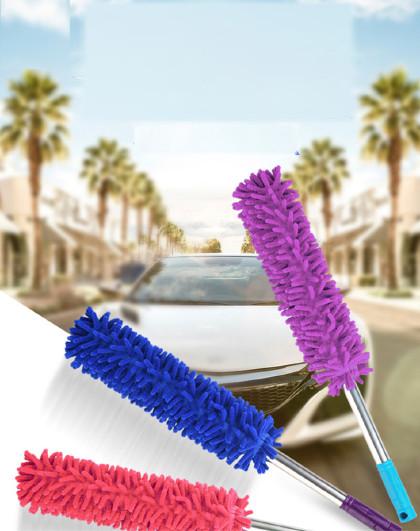 爱车屋 汽车除尘掸子车用清洁神器洗车刷子家用不伤车漆可拆卸长柄掸子