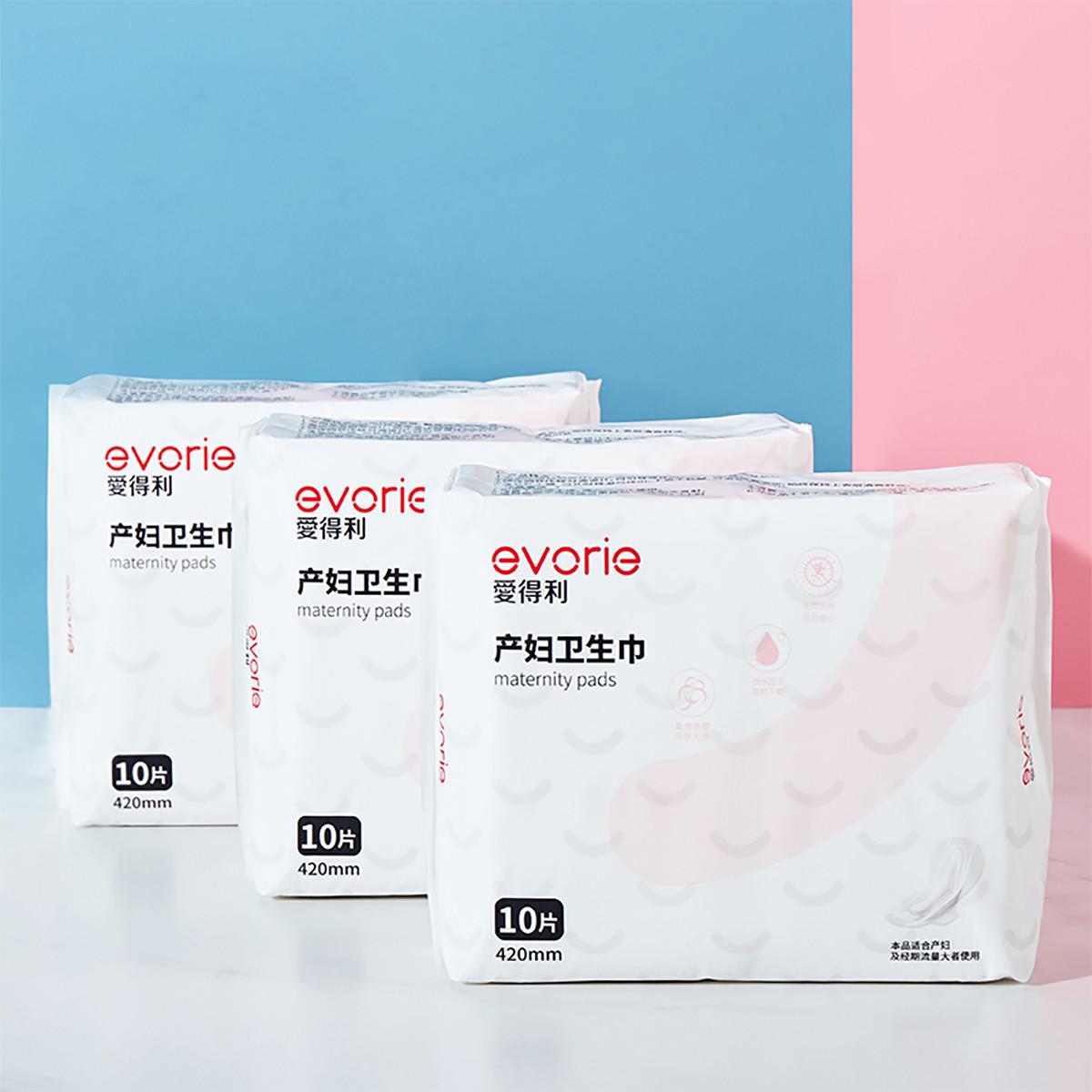爱得利 产妇专用待产卫生巾孕妇姨妈产后大码月子刀纸入院用品夏