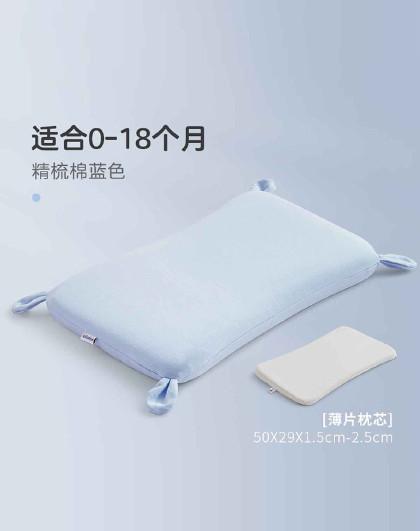 婴儿安抚定型枕配套枕套记忆枕芯枕头套幼儿儿童床上用品