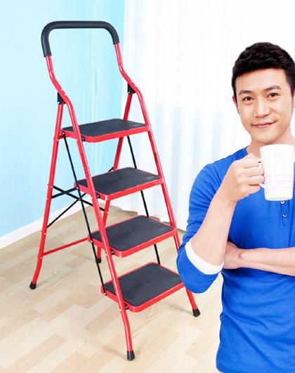 宝优妮 家用梯可折叠易收纳客厅五金家用人字梯子四步登高梯