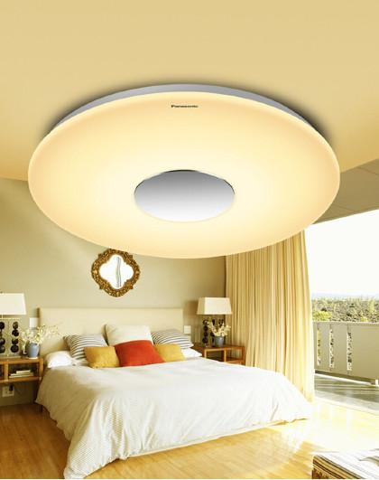 Panasonic 松下照明吸顶灯LED现代简约卧室灯儿童房灯具HHLA1059