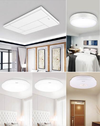 Panasonic 松下吸顶灯LED客厅卧室灯饰现代简约三室一厅一阳台灯具套餐
