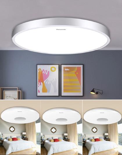 Panasonic 松下吸顶灯LED客厅卧室灯具灯饰调光调色现代简约三室一厅套餐