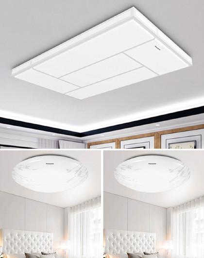 Panasonic 松下吸顶灯LED客厅卧室灯具现代简约全屋套餐两室一厅灯具套装
