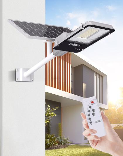雷士 照明太阳能灯户外led家用超亮路灯防水室外道路高杆庭院灯