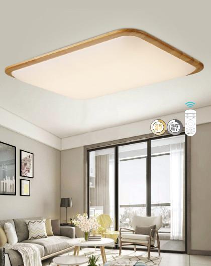 雷士 LED吸顶灯现代简约客厅灯长方形圆形大气家用灯具