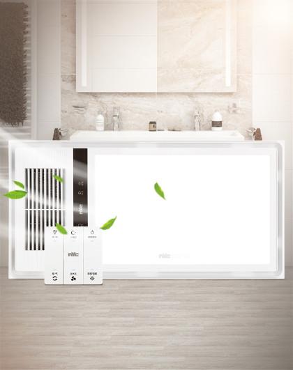 雷士 浴霸智能浴霸集成吊顶嵌入式风暖浴霸卫生间浴霸灯暖风机