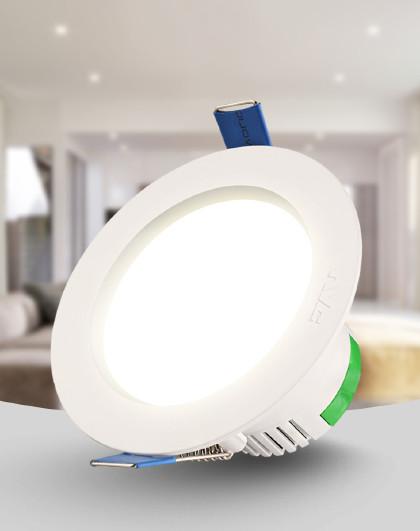 雷士 led筒灯客厅天花孔灯嵌入式洞灯3瓦孔灯8公分筒灯