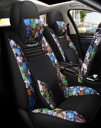 汽车坐垫四季通用帝豪GS大众朗逸速腾起亚K3卡罗拉轩逸女座套全包