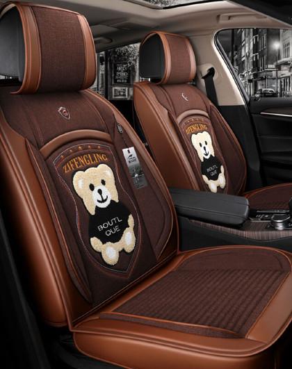 卡通萌趣熊汽车座垫四季通用大众别克名图丰田朗动福克斯F10