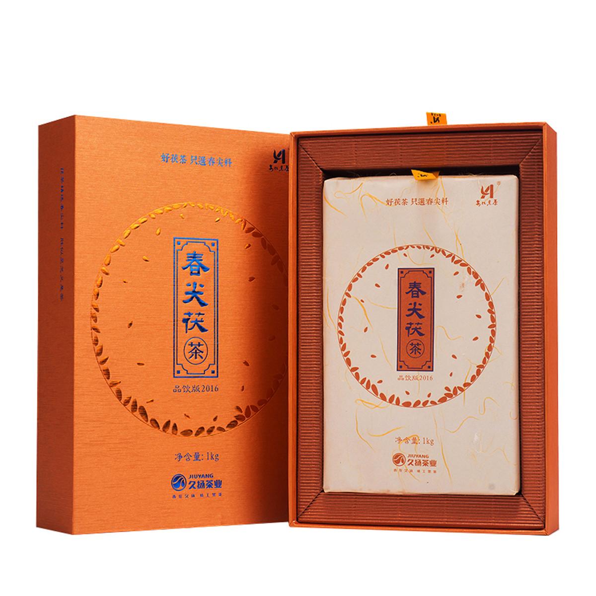 久扬 湖南安化黑茶 茯砖茶 2016年春尖茯茶品饮版1kg