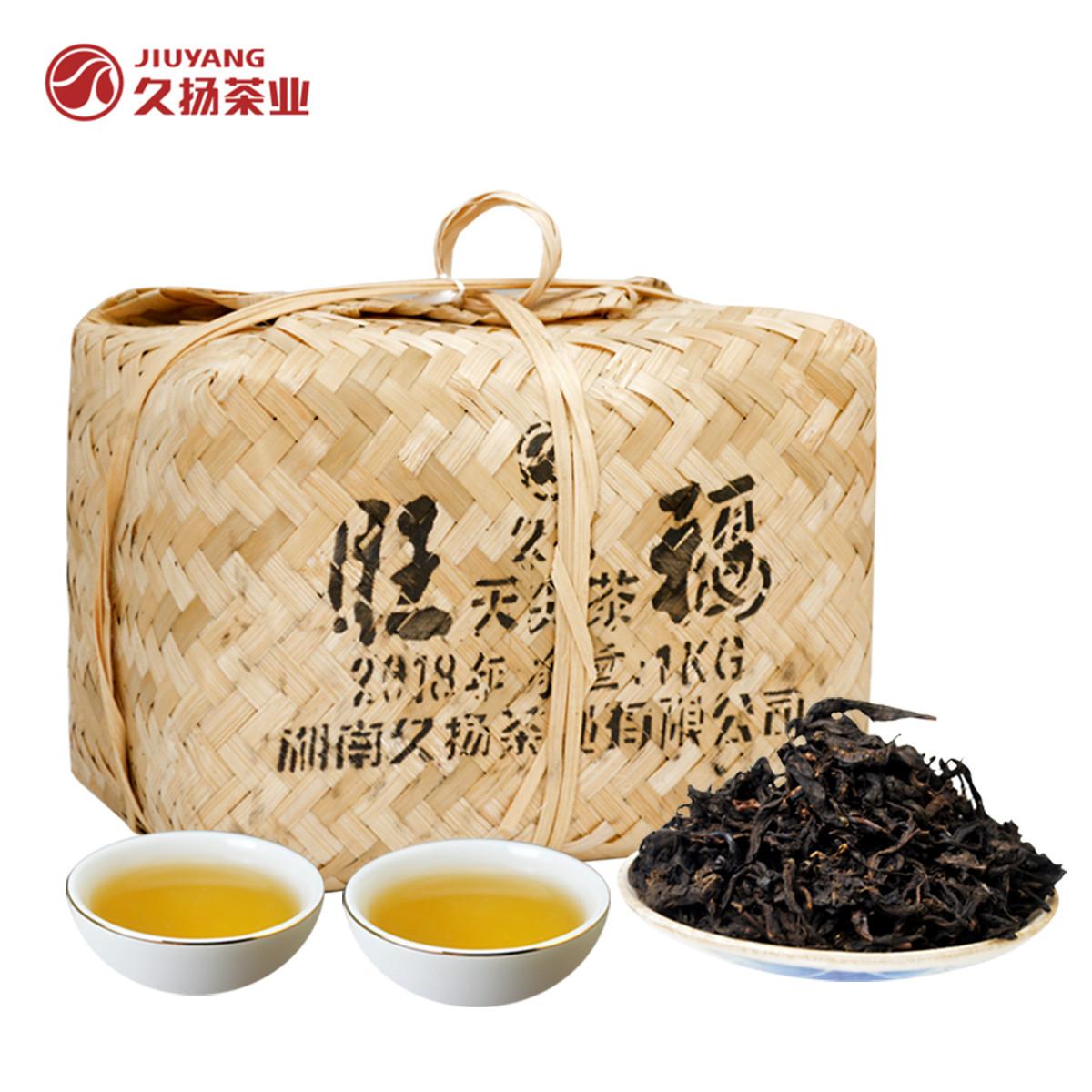 久扬 黑茶湖南安化黑茶 2018年旺福天尖散茶1kg