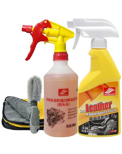 好顺 汽车清洁剂车载发动机头仓外表部污渍多功能泡沫洗清洁剂汽车用品