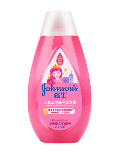 强生儿童活力亮泽洗发露200ml 儿童清洁柔顺洗发水公主女孩