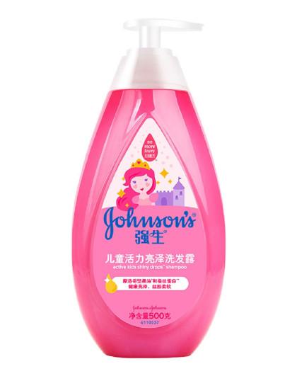 强生儿童活力亮泽洗发露500ml 儿童清洁柔顺洗发水公主女孩