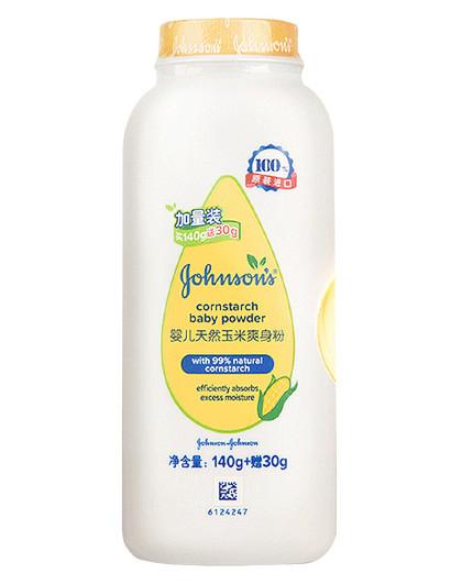 强生婴儿玉米爽身粉140g 新生儿吸湿吸汗不含滑石粉