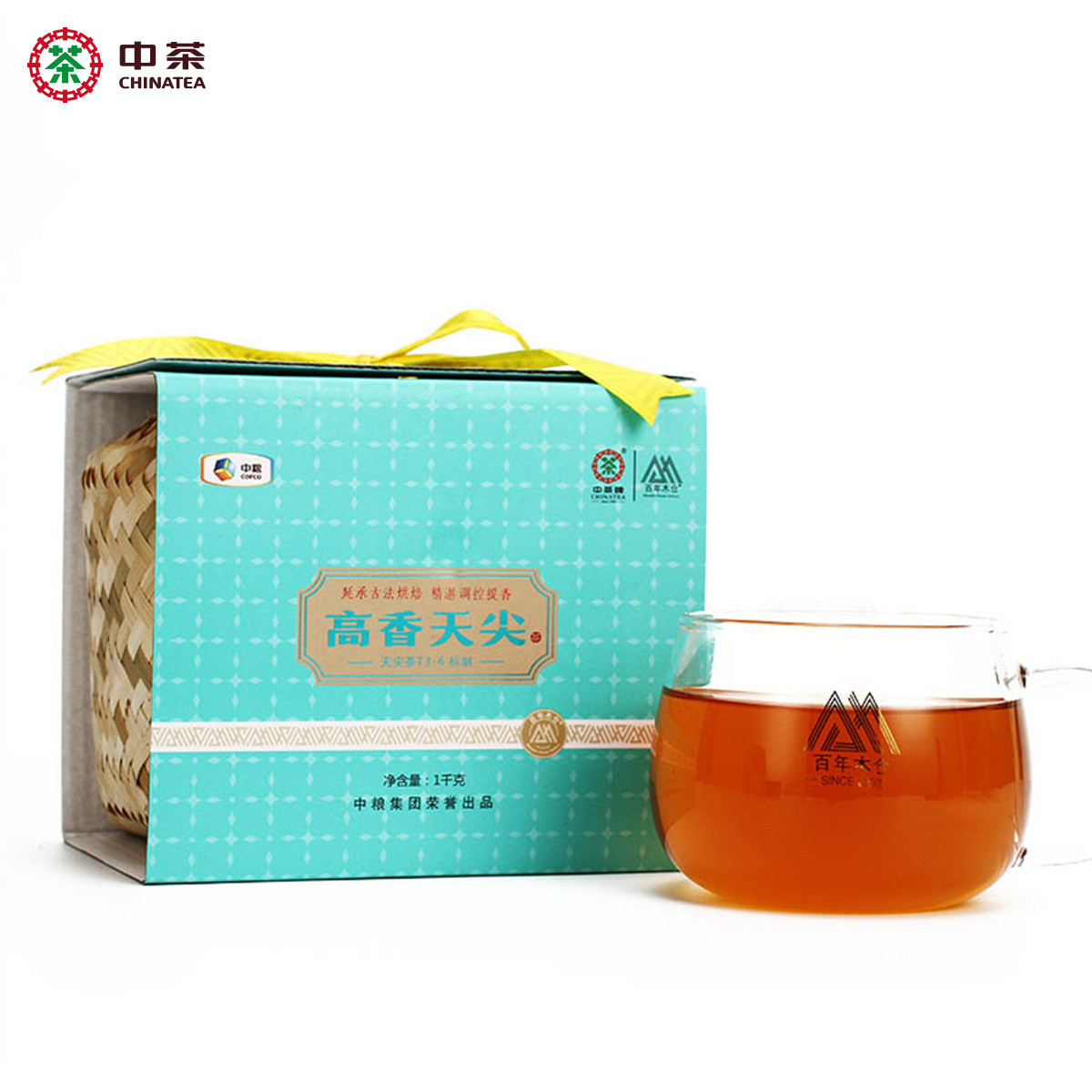 百年木仓 中茶 湖南安化黑茶 天尖茶 高香天尖竹篓装1kg