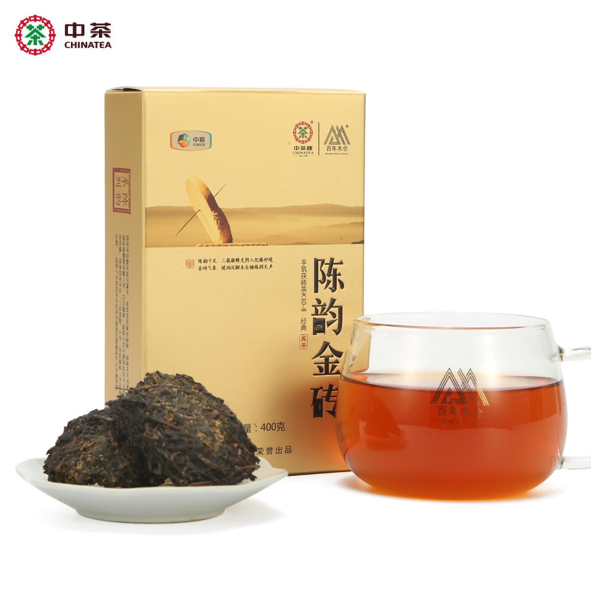 百年木仓 中茶  湖南安化黑茶 小盒装 陈韵金砖400g