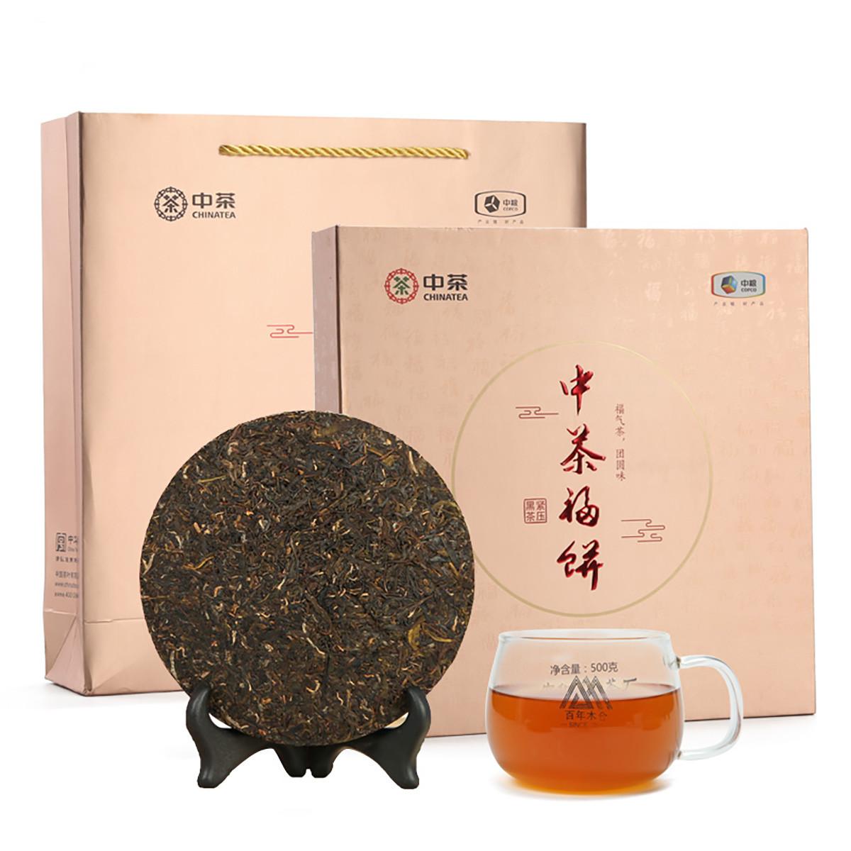 百年木仓 中茶 湖南安化黑茶 中茶福饼 升级款 礼盒装 500g