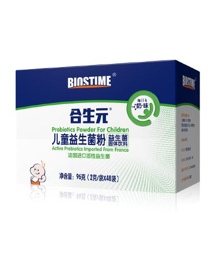 合生元 儿童活性益生菌粉适合0-7岁婴幼儿48袋装